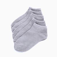 Ponožky FLEXI kotníčkové šedé 5 párů